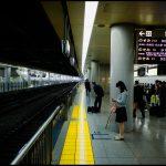 Waiting for Shinkansen, Tokyo
